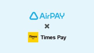 Airペイ(エアペイ)とSquare(スクエア)
