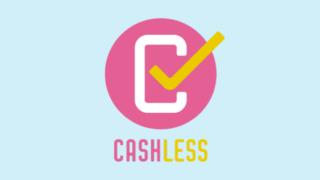 キャッシュレス・消費者還元事業の制度概要