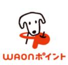 WAON POINT(ワオンポイント)