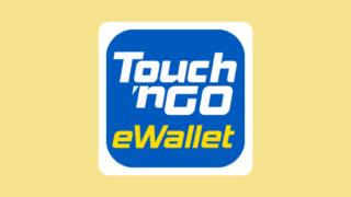 Touch'n Go eWallet(タッチンゴーイーウォレット)